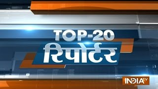 India TV News: Top 20 Reporter July 27, 2014 - INDIATV