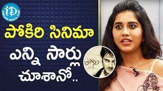 పోకిరి సినిమాలో ఎన్ని సార్లు చూశానో.. - Actress Nabha Natesh || Talking Movies With iDream - IDREAMMOVIES