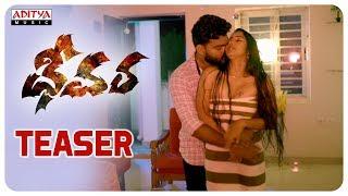 Dheevara Movie Teaser || Naga Sai,  Vida chaitanya || Vijay Jakki, Sri Hari Babu - ADITYAMUSIC