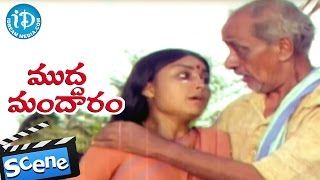 Mudda Mandaram Movie Scenes - Goons Attack On Poornima || Pradeep || Annapurna || Narasinga Rao - IDREAMMOVIES