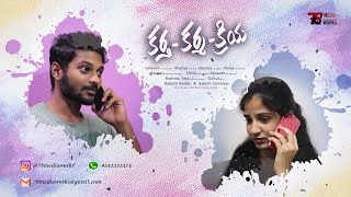 Kartha Karma Kriya (KKK) New Telugu Short Film | By Saketh Srinivas & Rakesh Reddy Mittapelly - YOUTUBE
