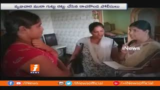 Rachakonda Police Busted Child Trafficking Gang at Yadadri | Telangana | iNews - INEWS