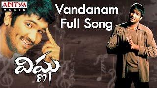 Vandanam Full Song || Vishnu Telugu Movie || Vishnu, Vedika - ADITYAMUSIC