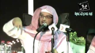 الشيخ عبدالمحسن الاحمد افضل دعاء للسعادة