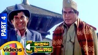 Intlo Illaalu Vantintlo Priyuralu Full Movie | Venkatesh | Soundarya | Part 4/11 | Mango Videos - MANGOVIDEOS