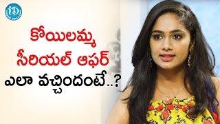 Koilamma Serial Actress Tejaswini about her journey in the TV Industry | Soap Stars With Anitha - IDREAMMOVIES