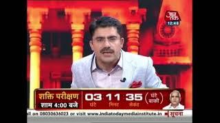 Karnataka Floor Test Live: 2 Congress MLAs And 1 BJP MLA Still Missing From Vidhan Soudha - AAJTAKTV