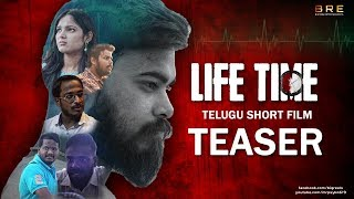 Life Time | Telugu short film | Official Teaser - YOUTUBE