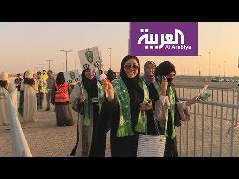 السعودية .. ملاعب كرة القدم تفتح أبوابها أمام النساء