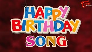 Chinnavadu Edisthe | Happy Birthday Song 2017 | by Basu Pothana | Baby Song - TELUGUONE