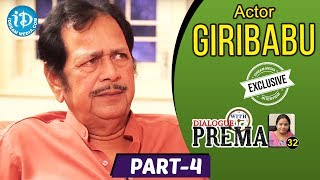 Actor Giribabu Exclusive Interview Part #4 || Dialogue With Prema || Celebration Of Life - IDREAMMOVIES