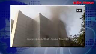 video : मुंबई अस्पताल अग्निकांड में मरने वालों की संख्या हुई आठ
