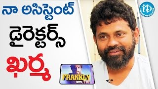 Fate Of Sukumar's Assistant Directors || Nannaku Prematho Movie || Talking Movies With iDream - IDREAMMOVIES
