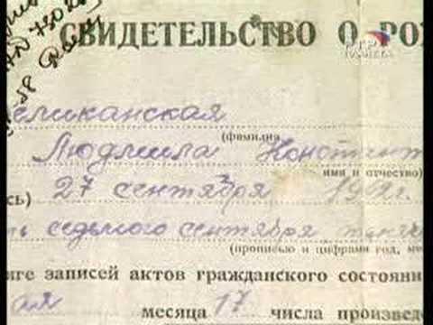 Сталинград. Апрель 1947.