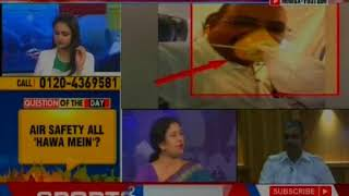 Jet passengers close call, air crew made basic error; air safety all 'hawa mein'? | Speak Out India - NEWSXLIVE