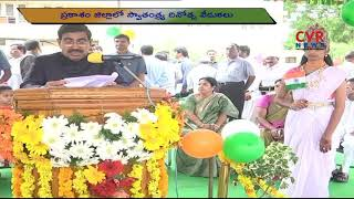 AP Minister Narayana Hoists Flag At Ongole Police Parade Ground | CVR NEWS - CVRNEWSOFFICIAL