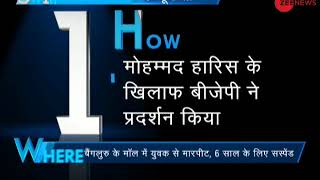 5W1H: Congress MLA's son accused of manhandling at mall in Karnataka - ZEENEWS
