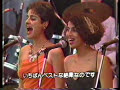One Note Samba ; Antonio Carlos Jobim