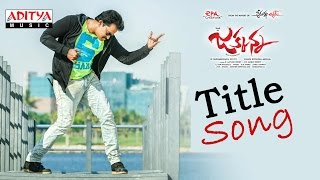 Jakkanna Title Song | Jakkanna Telugu Movie | Sunil, Mannara Chopra, Dinesh - ADITYAMUSIC