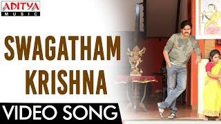 Swagatham Krishna Video Song || Agnyaathavaasi Video Song || Pawan Kalyan, Keerthy Suresh || Anirudh - ADITYAMUSIC