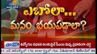 Sukhibhava - సుఖీభవ - 17th August 2014 - ETV2INDIA