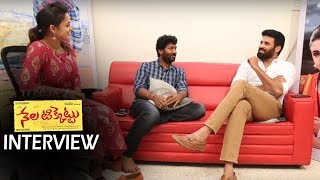 Nela Ticket Interview With Director And Subbaraju | TFPC - TFPC