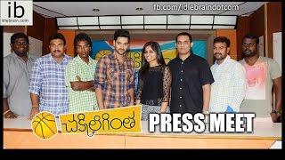 Chakkiligintha press meet   idlebrain com - IDLEBRAINLIVE