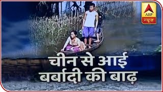More than 1 lakh people bcome homeless in Assam as China releases water in Brahmaputra riv - ABPNEWSTV