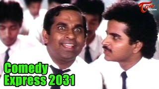 Comedy Express 2031 | B 2 B | Latest Telugu Comedy Scenes | #ComedyMovies - TELUGUONE