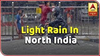 Skymet Report: Next 48 hours to bring light rain over Punjab & Haryana - ABPNEWSTV
