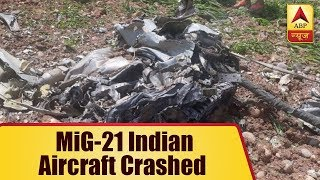 MiG-21 Indian aircraft coming from Pathankot crashes in Himachal Pradesh's Kangra district - ABPNEWSTV