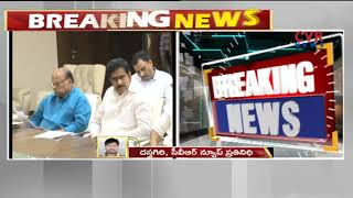 AP Cabinet Meeting | Key Discussion On Agri Gold Issues | CVR News - CVRNEWSOFFICIAL