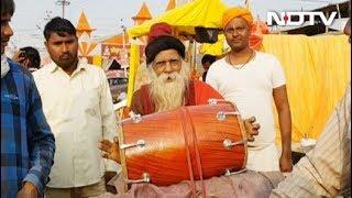 कुंभ में दिखा गंगा-जमुनी तहजीब - NDTVINDIA