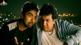 Badmash Pottey | Gullu Dada and Farukh Khan Escaping from Asna House | Sri Balaji Video - SRIBALAJIMOVIES