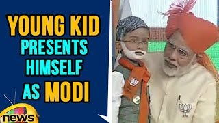 The Young Kid Presents Himself As PM Modi | Mango News - MANGONEWS
