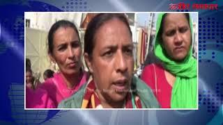 video : बठिंडा में आंगनबाड़ी वर्करों का धरना प्रदर्शन
