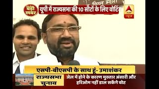 UP RS Polls: BSP MLA Umashankar Singh shows unity by casting vote in favor of his party - ABPNEWSTV
