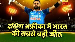 IndVsSA: India wins series by 5-1, Virat Kohli creates TWO WORLD RECORDS - ABPNEWSTV