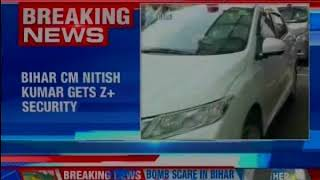 After convoy attack in Buxar, Bihar chief minister Nitish Kumar gets Z+ security - NEWSXLIVE