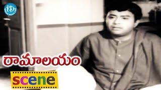 Ramalayam Movie Scenes - Jaggaiah Doubts Jamuna || Shobhan Babu || Suryakantam || Raja Babu - IDREAMMOVIES