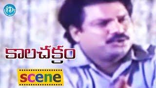 Kalachakram Movie Scenes - Brahmanandam Comedy | Chandra Mohan | Jayasudha - IDREAMMOVIES