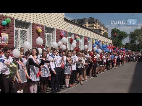 Депутаты городской думы активно участвовали в Последнем звонке в воронежских школах