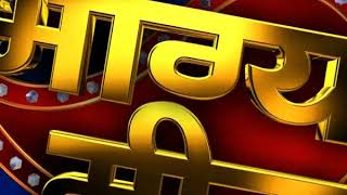 Aaj Ka Rashifal, 20 th September 2018 | आज का राशिफल | Daily Horoscope | Family Guru - ITVNEWSINDIA