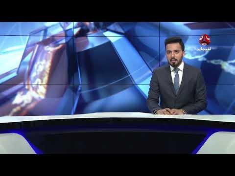 اخر الاخبار   22 -03 -2018   تقديم هشام الزيادي    يمن شباب