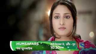 Humsafars Coming Soon on Sony TV