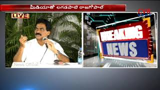 Lagadapati Rajagopal Press Meet On Exit Polls | Congress will win 65, TRS 35 | CVR News - CVRNEWSOFFICIAL