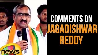 BJP Leader Sankineni Venkateshwar Rao Comments on TS Minister Jagadishwar Reddy | BJP Latest News - MANGONEWS