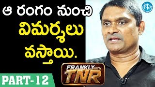 Dubbing Artist RCM Raju Interview - Part #12 || Frankly With TNR  || Taking Movies With iDream - IDREAMMOVIES