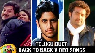 Telugu Best Love Duet of All Time   Latest Telugu Songs   Telugu Duet Back to Back Video Songs - MANGOMUSIC