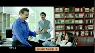 A Aa Srinivas Reddy trailer   Nithin   Samantha - idlebrain.com - IDLEBRAINLIVE